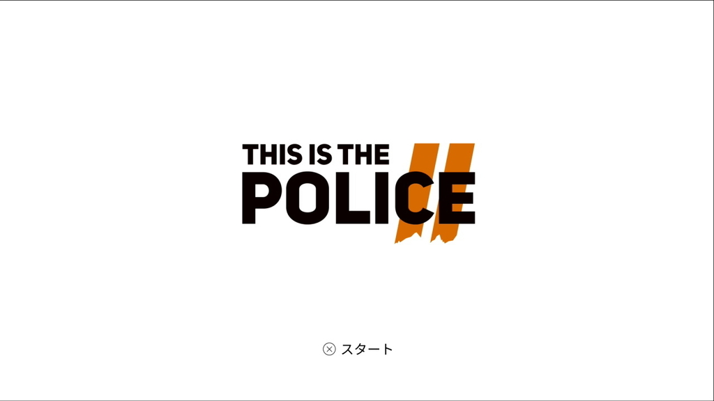 f:id:Hamasukei:20180927100052j:plain