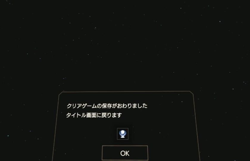 f:id:Hamasukei:20181108234202j:plain