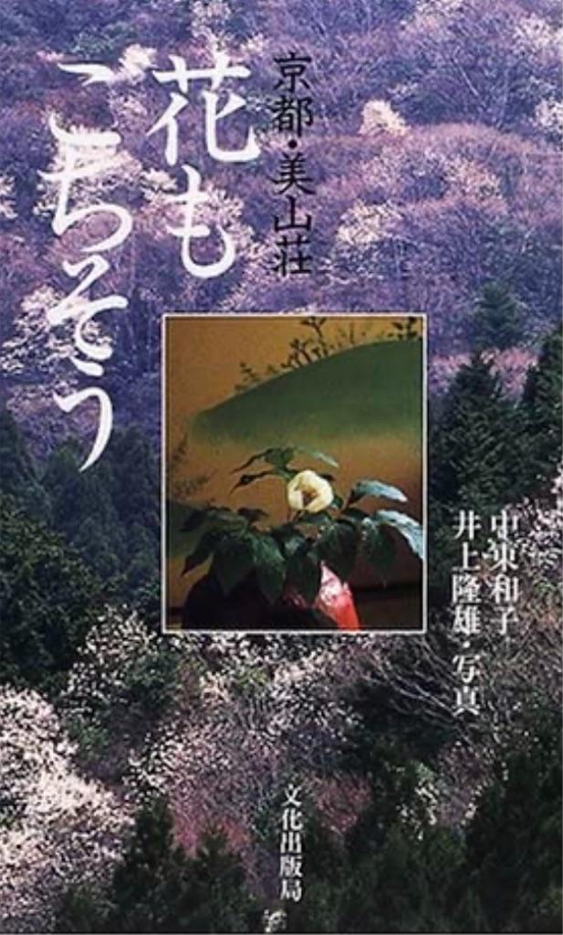 f:id:Hamori:20210702115121j:image