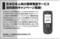 アメリカ携帯電話HanaCell「LALALAの記事」