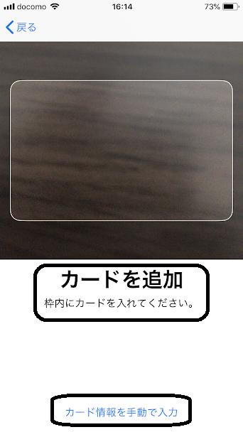 f:id:HanaPal:20190616224006p:plain
