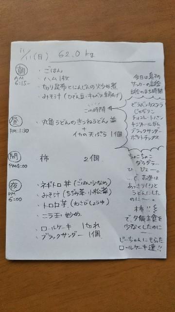 f:id:Hanabatake:20181113073639j:image