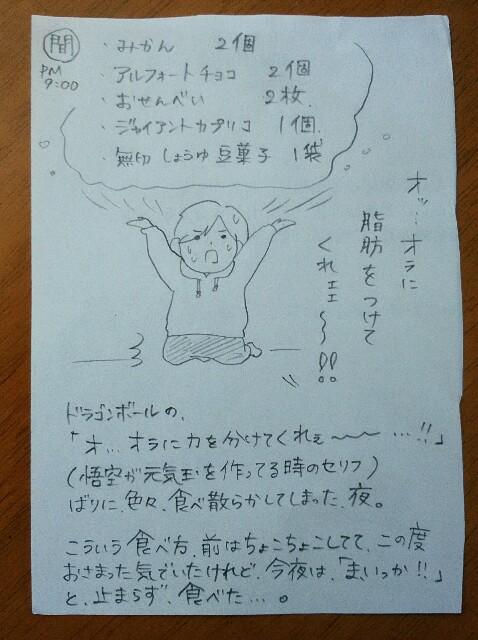 f:id:Hanabatake:20181116081253j:image
