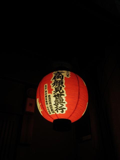 f:id:Hanaikada0032:20161211211920j:plain