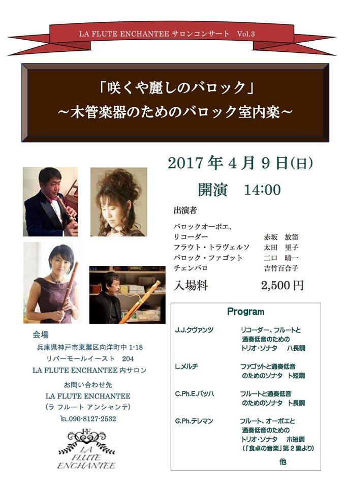 f:id:Hanaikada0032:20170409210840j:plain