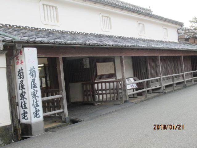 f:id:Hanaikada0032:20180125221152j:plain