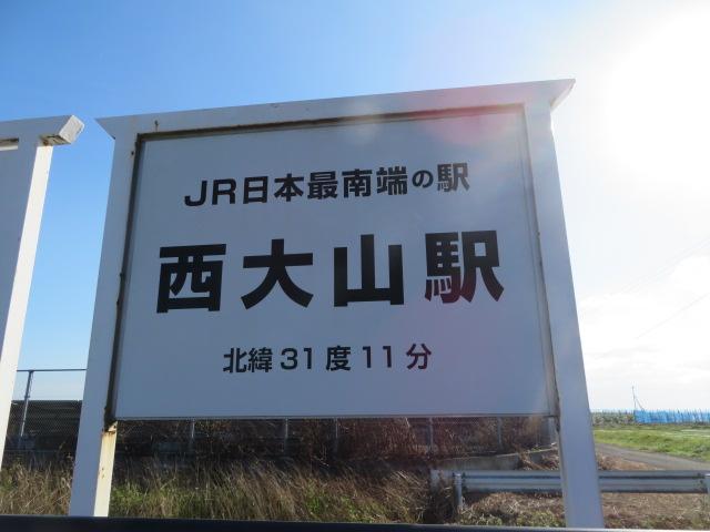 f:id:Hanaikada0032:20200102205151j:plain