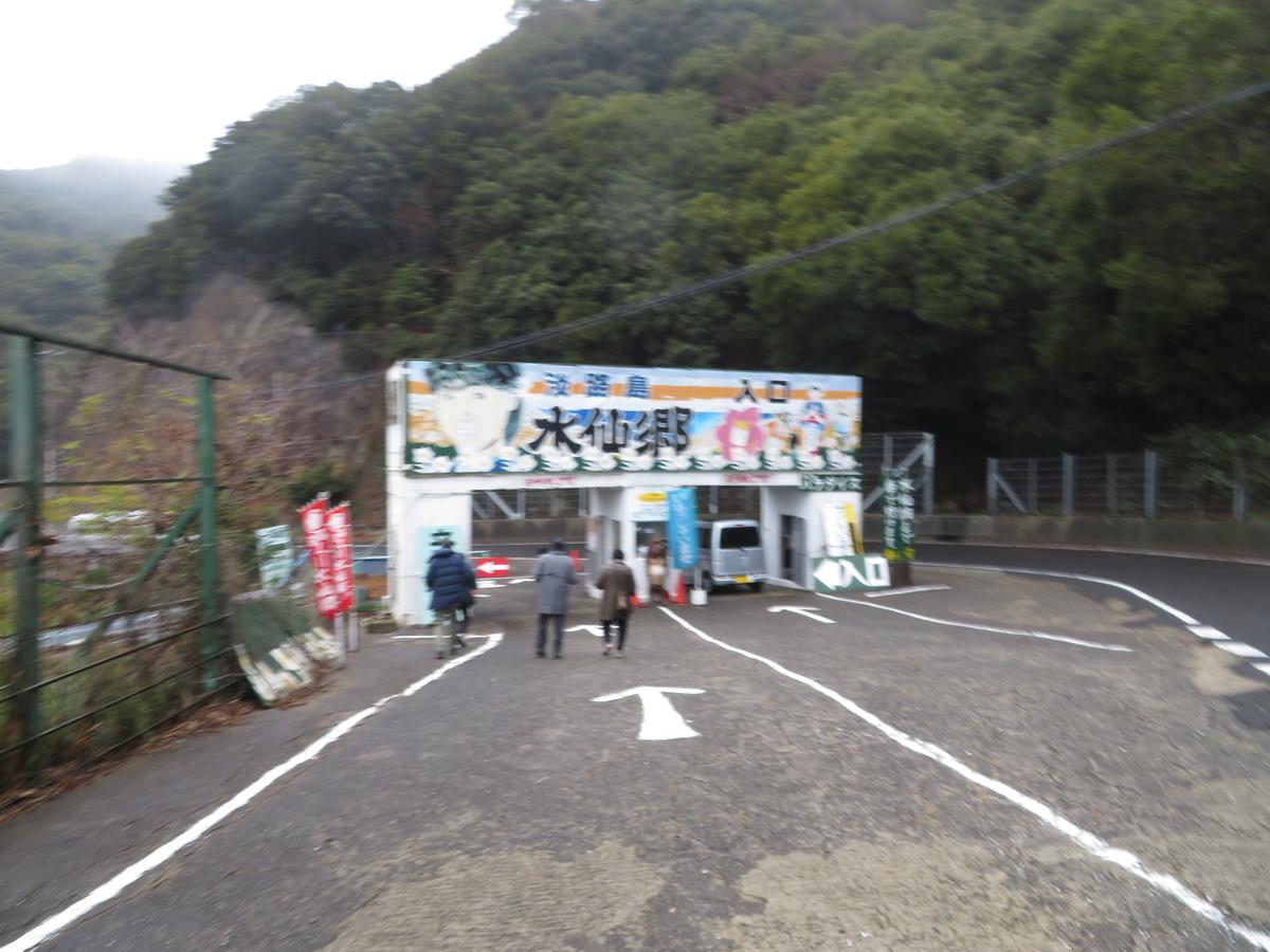 f:id:Hanaikada0032:20200130174350j:plain