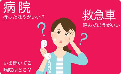 f:id:Hanaikada0032:20200418180958j:plain