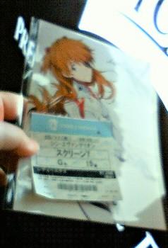 f:id:Hanakonjo129:20210318033614j:plain