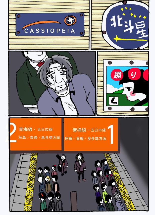f:id:Hanakonjo129:20210708194033p:plain