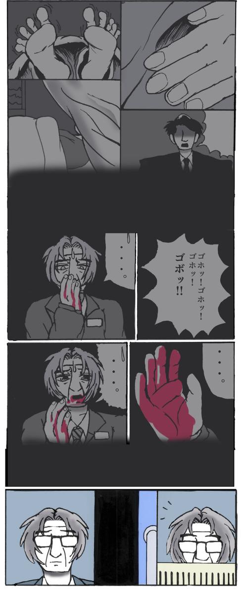 f:id:Hanakonjo129:20210714094451p:plain