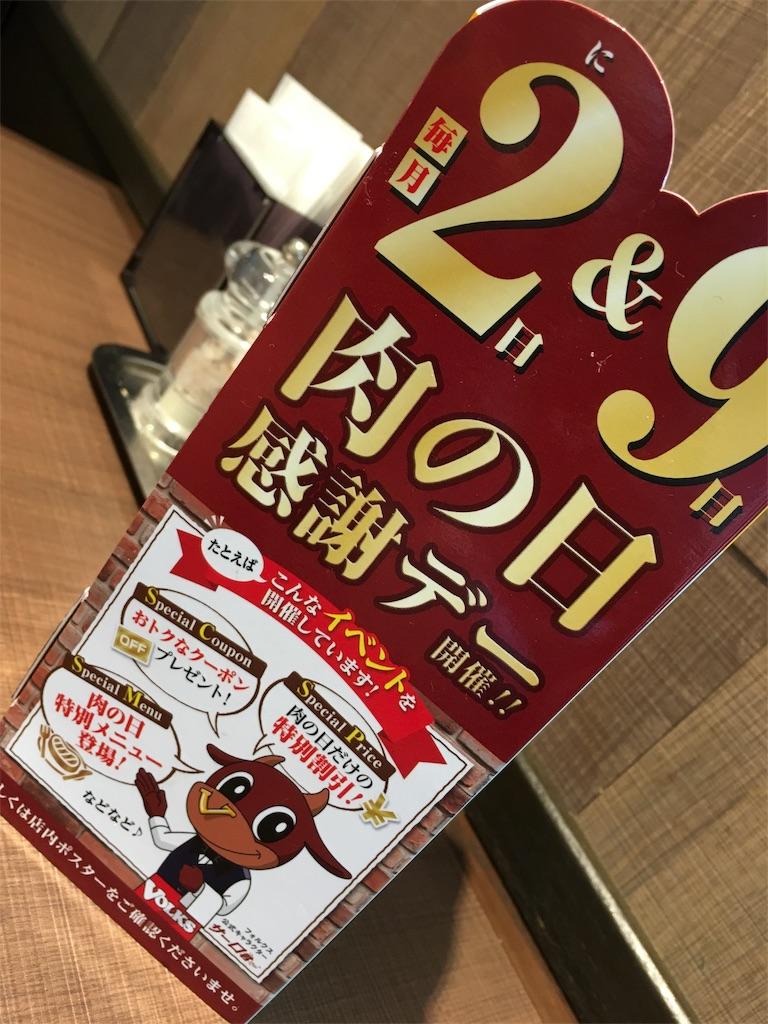 f:id:Hanakosan:20170709144611j:image