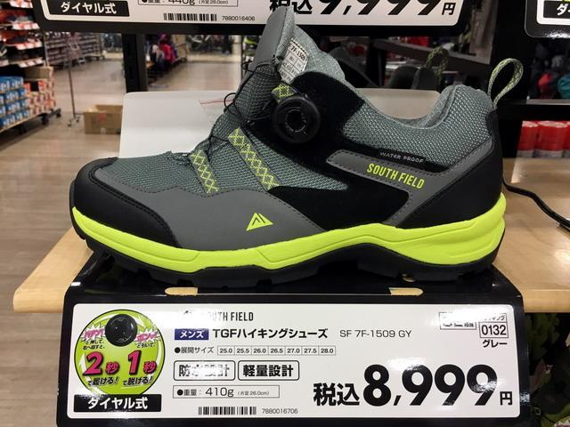f:id:Hanamaru:20160922145131j:plain