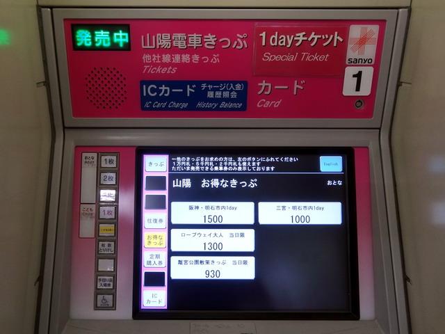 f:id:Hanamaru:20161001105007j:plain