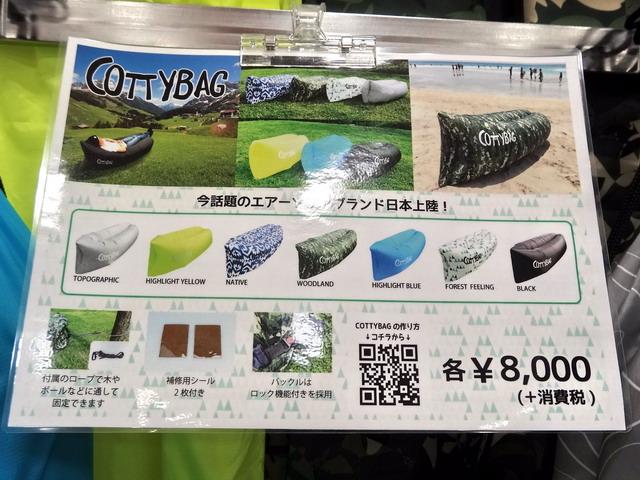 f:id:Hanamaru:20161001123703j:plain