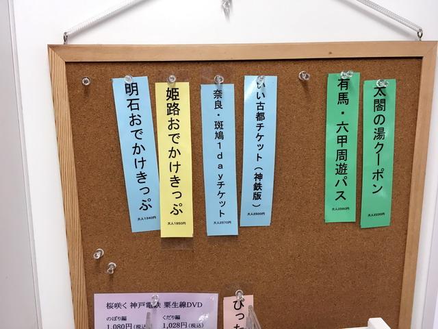 f:id:Hanamaru:20161003200859j:plain
