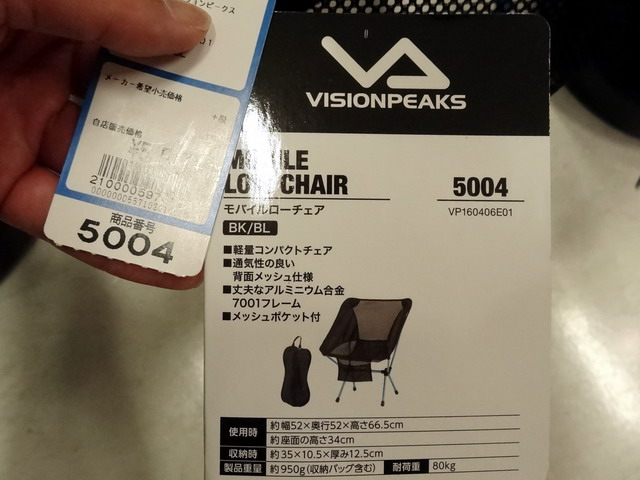 f:id:Hanamaru:20161008134210j:plain