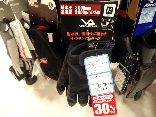 f:id:Hanamaru:20161008143358j:plain