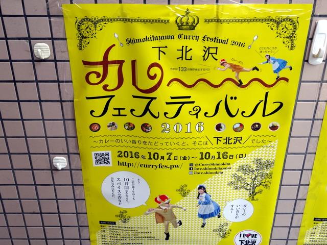 f:id:Hanamaru:20161016131528j:plain