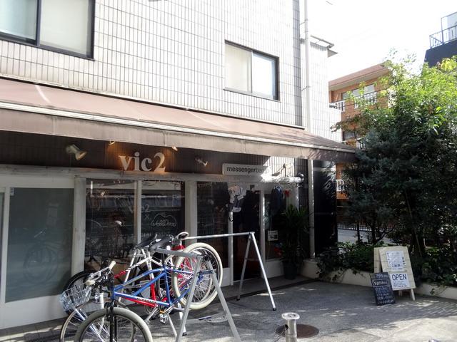 f:id:Hanamaru:20161016140448j:plain