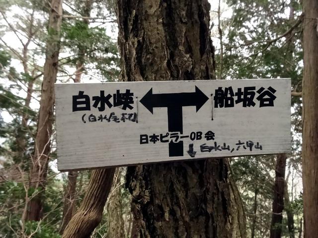 f:id:Hanamaru:20161223111100j:plain