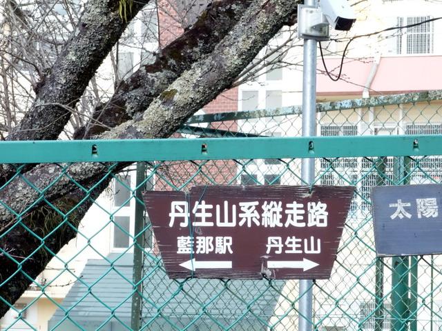 f:id:Hanamaru:20170320081129j:plain