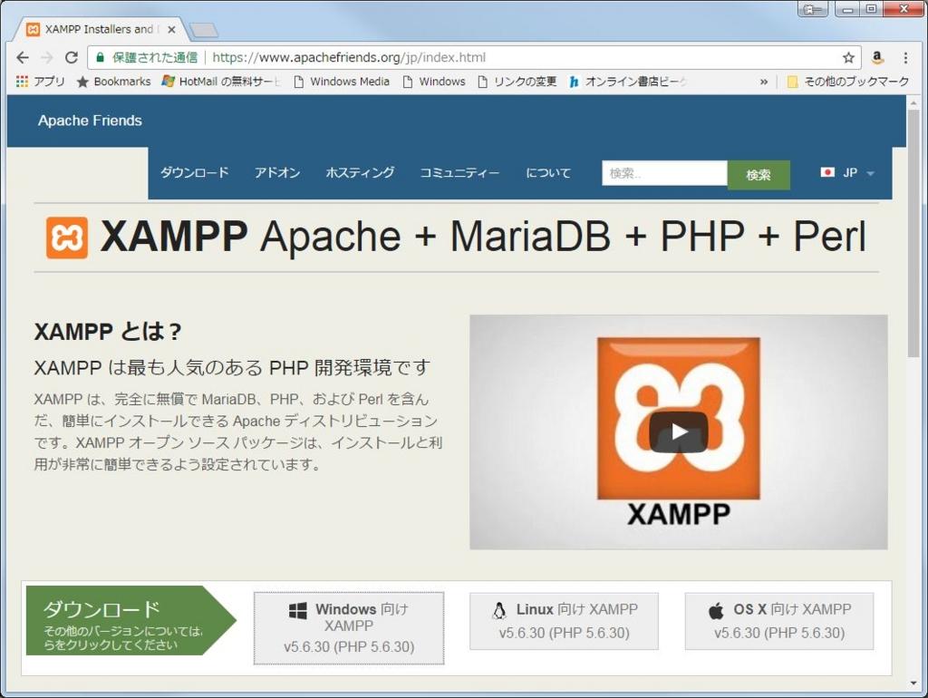 f:id:Hanamaru:20170326161234j:plain