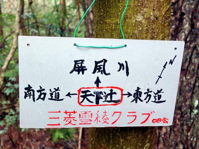 f:id:Hanamaru:20170408102630j:plain