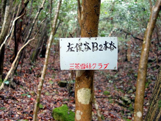 f:id:Hanamaru:20170408110825j:plain
