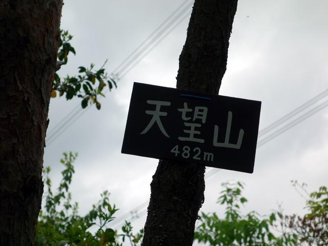 f:id:Hanamaru:20170506125356j:plain