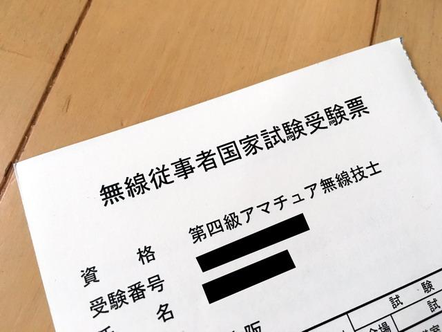 f:id:Hanamaru:20170513162716j:plain
