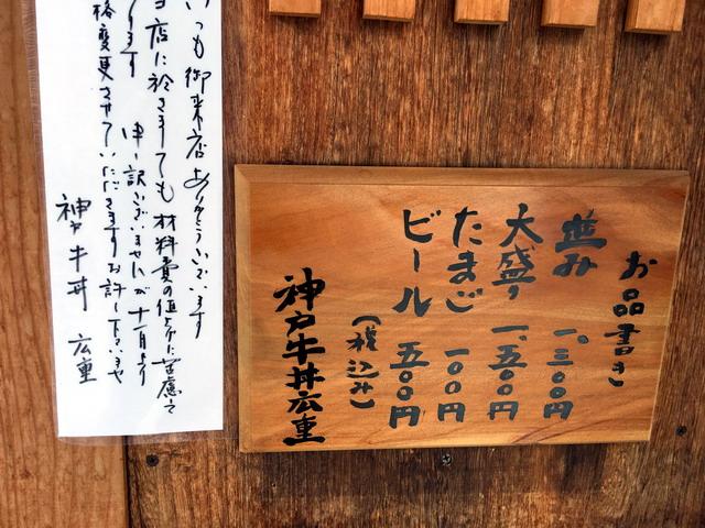 f:id:Hanamaru:20170514110544j:plain