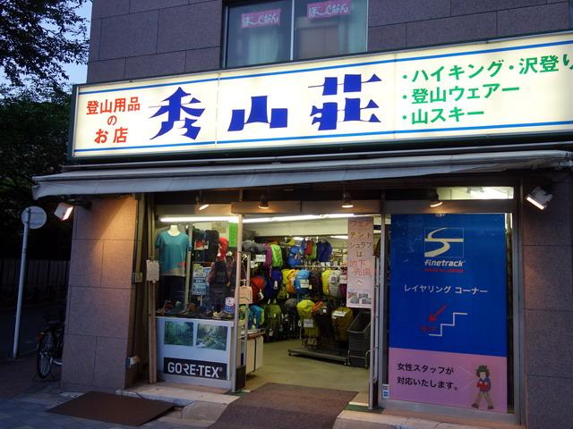 f:id:Hanamaru:20170527184718j:plain