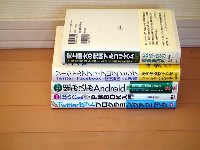f:id:Hanamaru:20170819155231j:plain