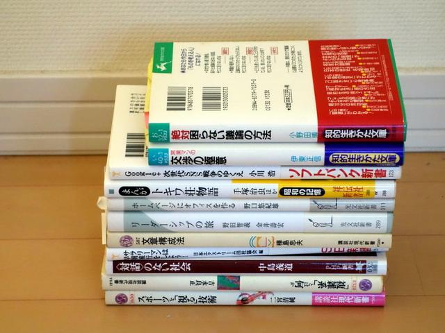 f:id:Hanamaru:20170819155719j:plain