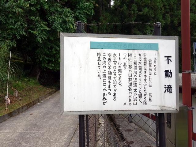 f:id:Hanamaru:20170904162446j:plain