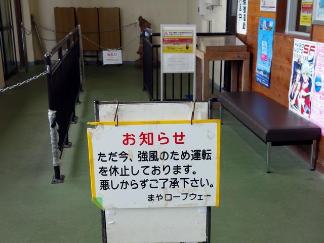 f:id:Hanamaru:20170928121636j:plain