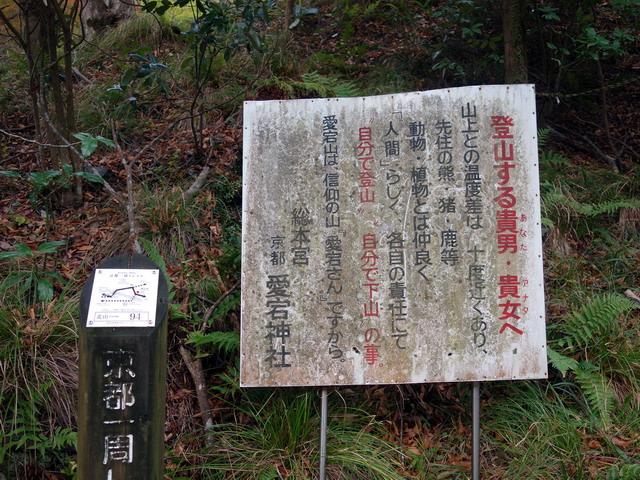 f:id:Hanamaru:20171105081633j:plain