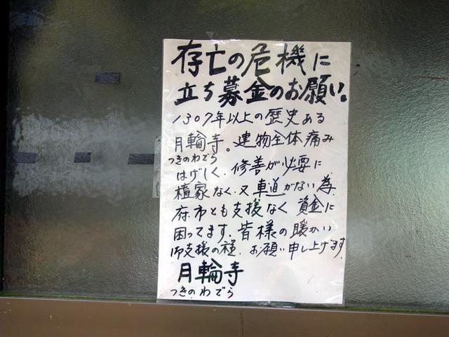 f:id:Hanamaru:20171105093956j:plain