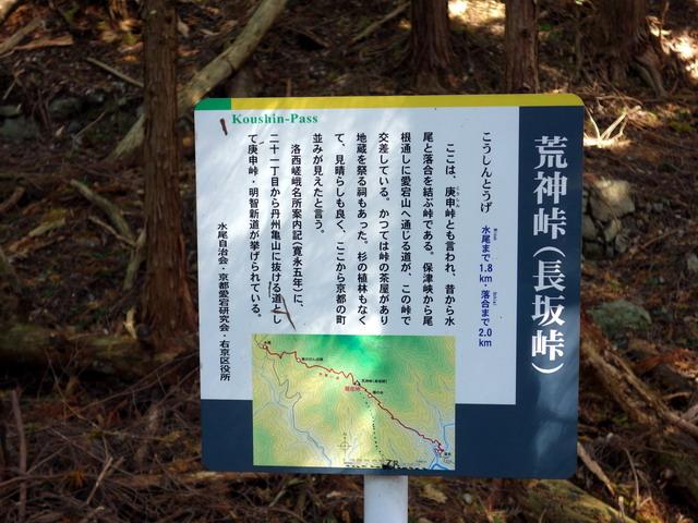 f:id:Hanamaru:20171105112303j:plain