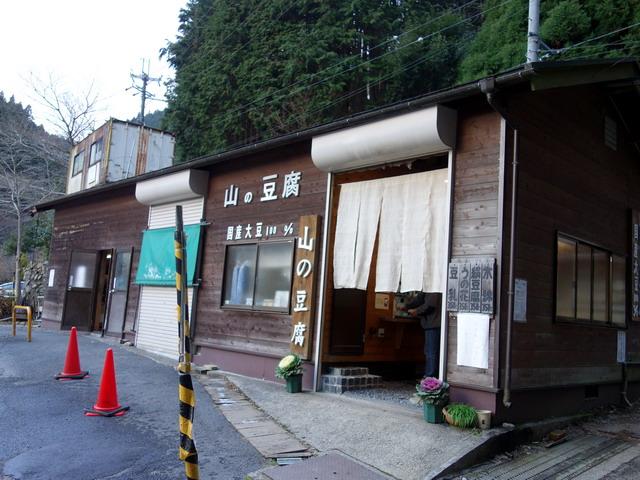 f:id:Hanamaru:20171213083637j:plain