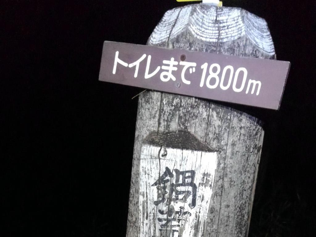 f:id:Hanamaru:20181118080215j:plain