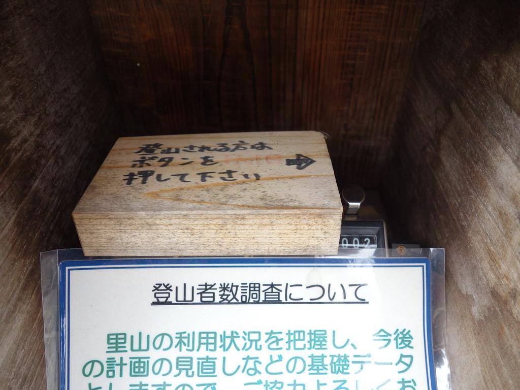 f:id:Hanamaru:20200329112125j:plain
