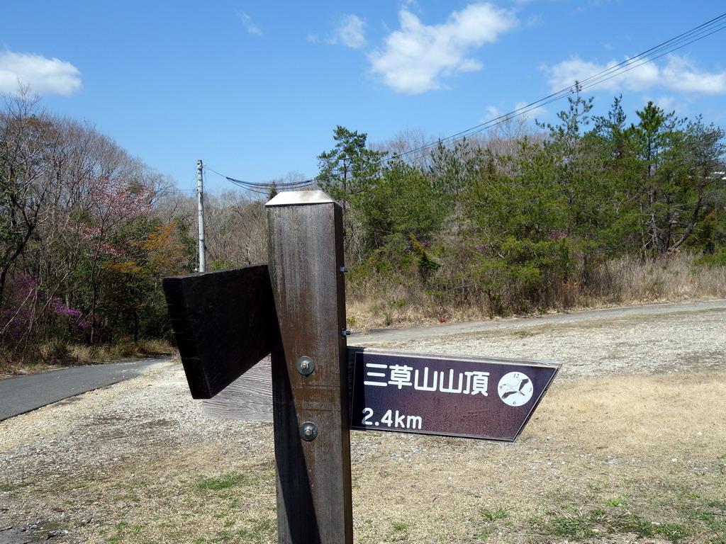 f:id:Hanamaru:20200406110411j:plain