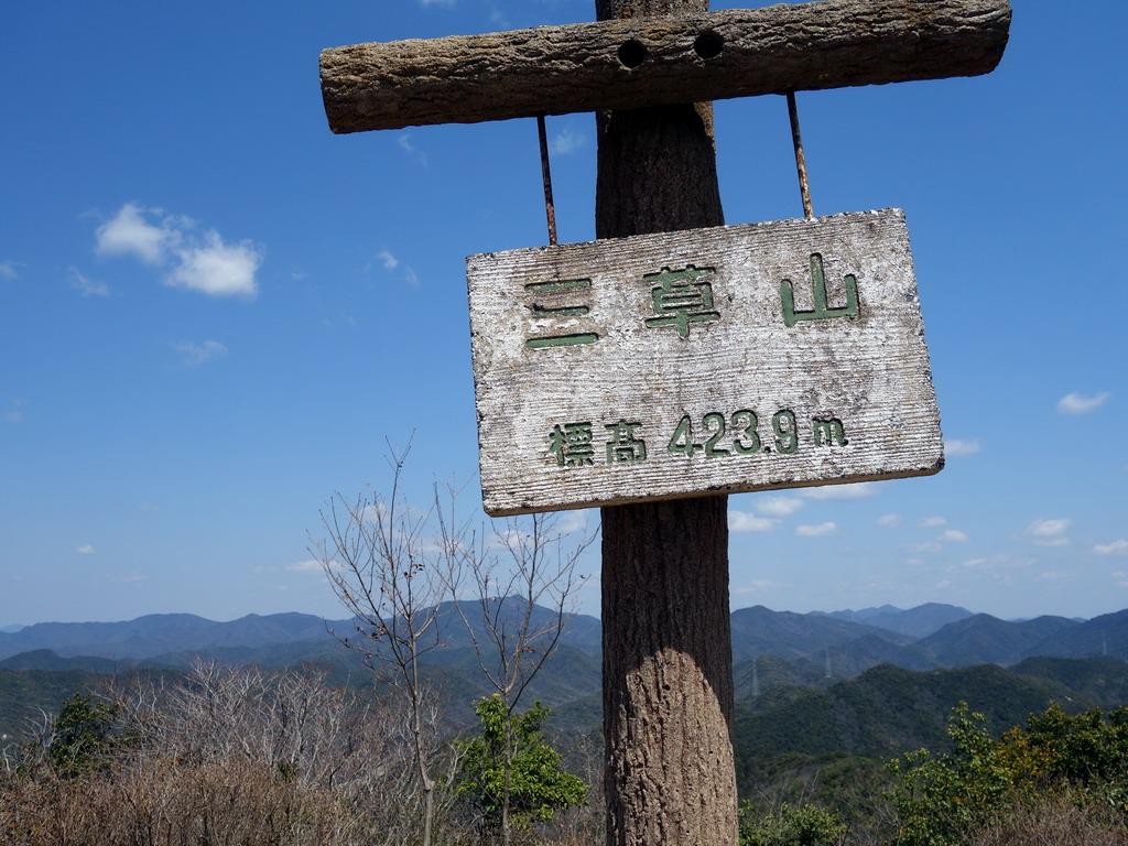 f:id:Hanamaru:20200406115528j:plain