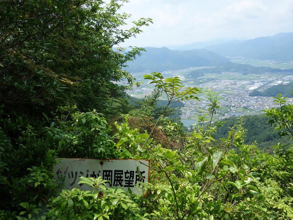 f:id:Hanamaru:20210624114901j:plain