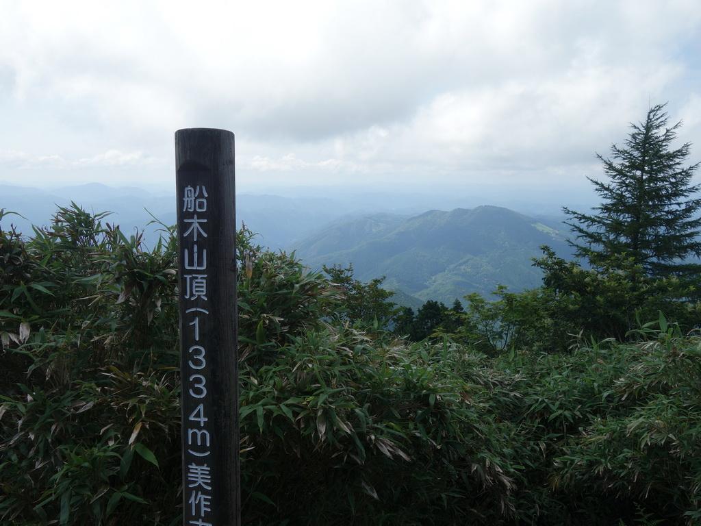 f:id:Hanamaru:20210724094621j:plain
