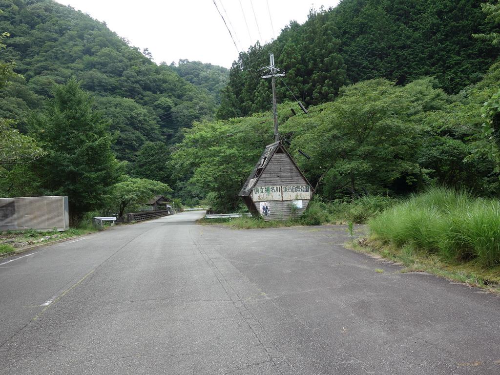 f:id:Hanamaru:20210727115901j:plain