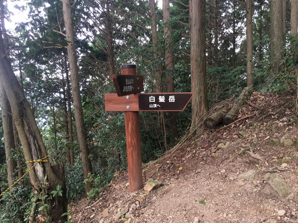 f:id:Hanamaru:20210923120933j:plain